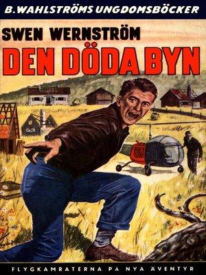 cover image of Flygkamraterna 7--Den döda byn