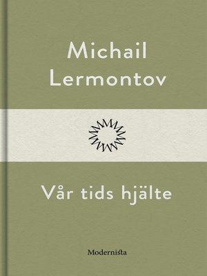 cover image of Vår tids hjälte