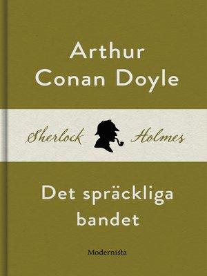 cover image of Det spräckliga bandet (En Sherlock Holmes-novell)