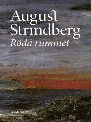 cover image of Röda rummet