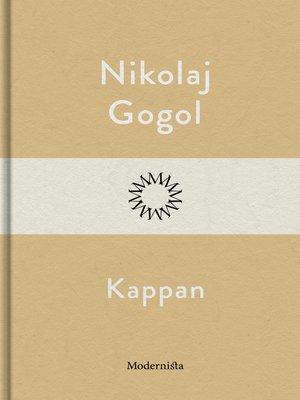cover image of Kappan