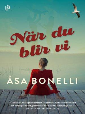 cover image of När du blir vi