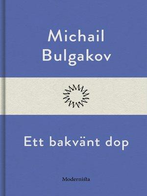cover image of Ett bakvänt dop