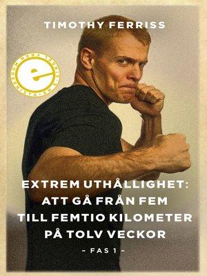 cover image of Extrem uthållighet I