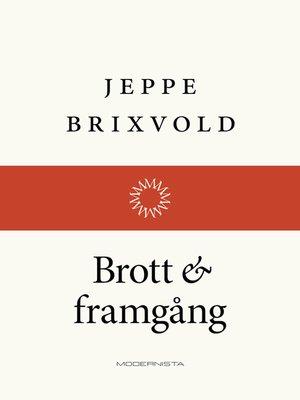 cover image of Brott och framgång