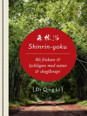 cover image of Shinrin-Yoku