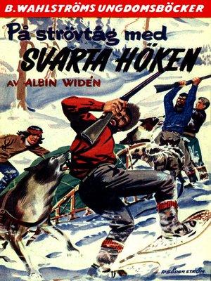 cover image of Svarta Höken 4--På strövtåg med Svarta Höken