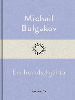 cover image of En hunds hjärta