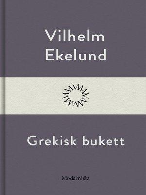 cover image of Grekisk bukett