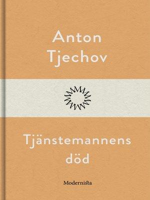 cover image of Tjänstemannens död