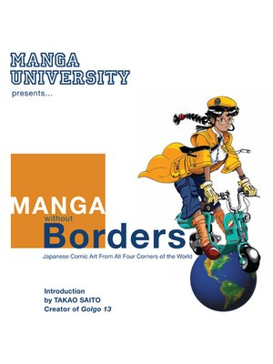 cover image of Manga Without Borders, Volume 1
