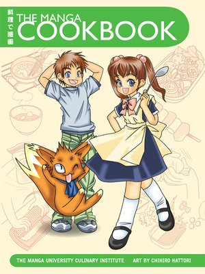 cover image of The Manga Cookbook