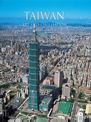 cover image of Taiwan Art & Civilisation