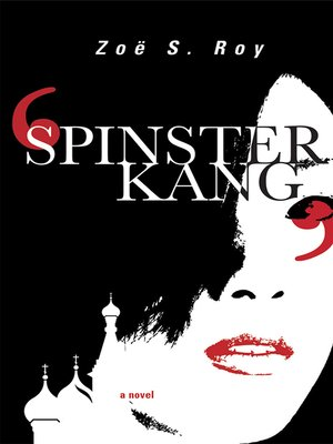 cover image of Spinster Kang