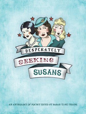 cover image of Desperately Seeking Susans