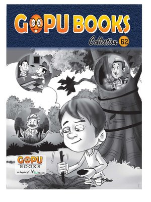 cover image of GOPU BOOKS COLLECTION 59