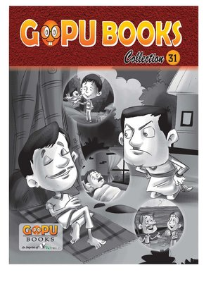 cover image of GOPU BOOKS COLLECTION 25