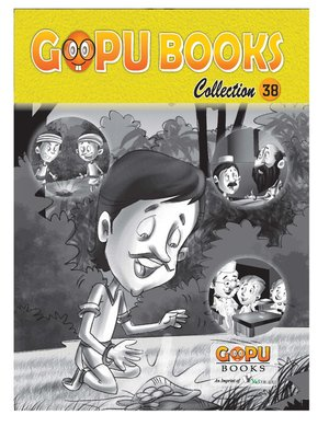 cover image of GOPU BOOKS COLLECTION 32