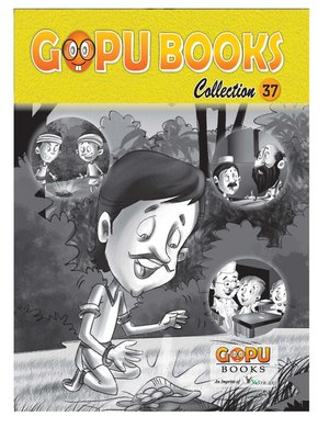 cover image of GOPU BOOKS COLLECTION 31