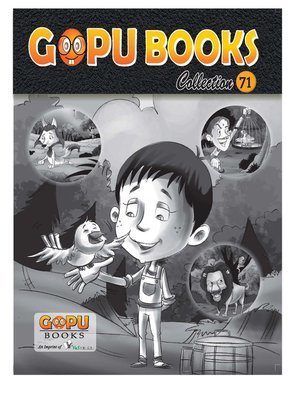 cover image of GOPU BOOKS COLLECTION 69