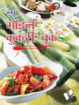 cover image of New Modern Cookery Book (Hindi)