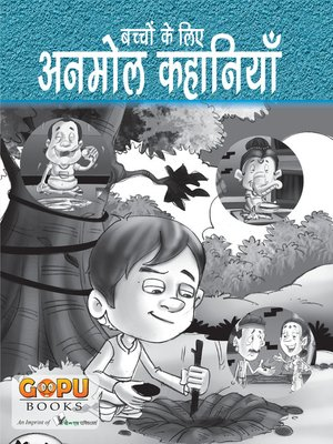 cover image of Anmol Kahaniyan