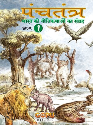 cover image of Panchatantra - Bhaag 1