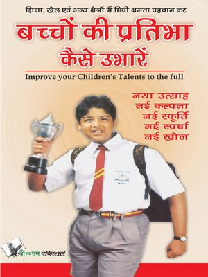 cover image of Bachhon Ki Pratibha Kaise Ubharein