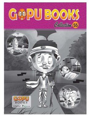 cover image of GOPU BOOKS COLLECTION 51