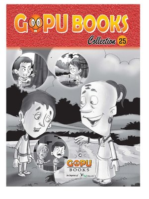 cover image of GOPU BOOKS COLLECTION 18