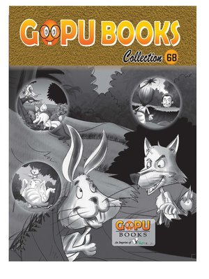 cover image of GOPU BOOKS COLLECTION 65