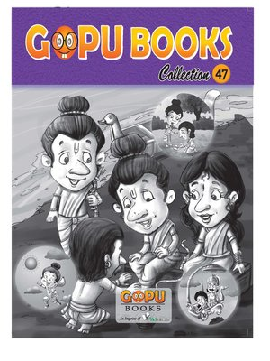 cover image of GOPU BOOKS COLLECTION 42