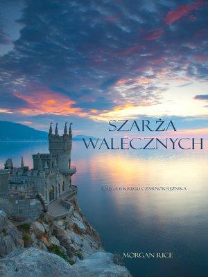 cover image of Szarża Walecznych