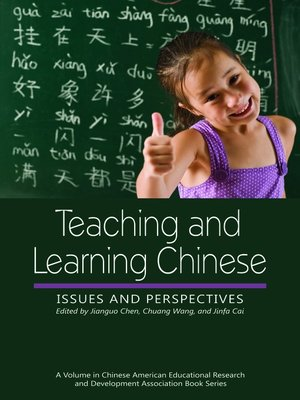 cover image of Teaching and Learning Chinese