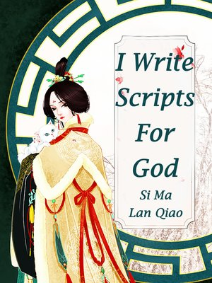cover image of I Write Scripts For God