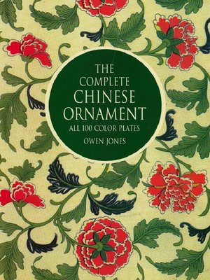 """cover image of The Complete """"Chinese Ornament"""""""