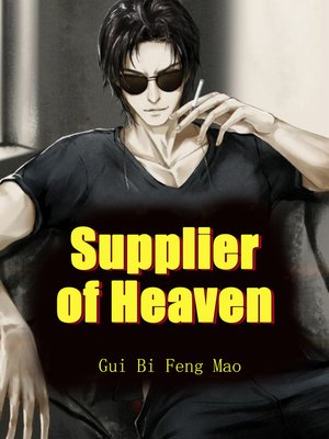 cover image of Supplier of Heaven
