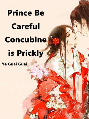cover image of Prince Be Careful