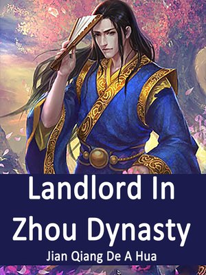 cover image of Landlord In Zhou Dynasty
