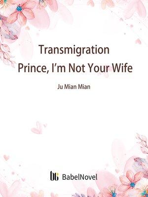 cover image of Transmigration