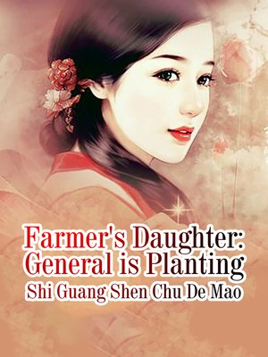 cover image of Farmer's Daughter