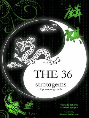 cover image of The 36 Stratagems of Personal Growth