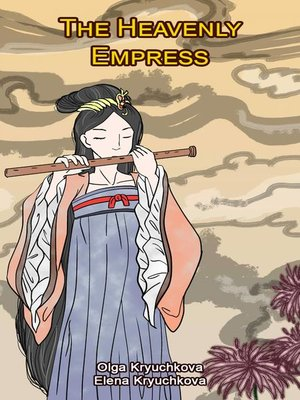 cover image of The Heavenly Empress
