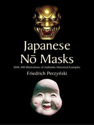 cover image of Japanese No Masks