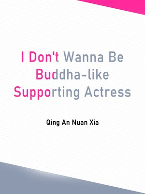 cover image of I Don't Wanna Be Buddha-like Supporting Actress