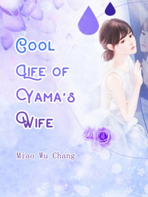 cover image of Cool Life of Yama's Wife