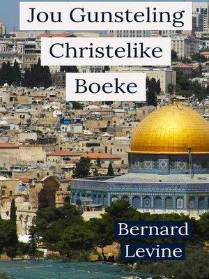 cover image of Jou Gunsteling Christelike Boeke