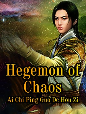 cover image of Hegemon of Chaos