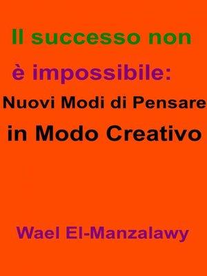 cover image of Il successo non è impossibile