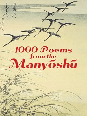cover image of 1000 Poems from the Manyoshu